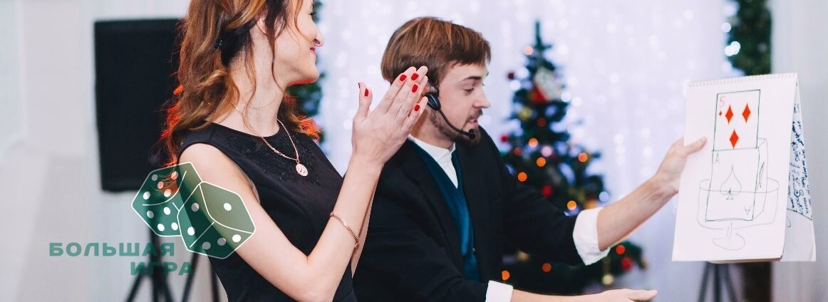 novogodnee-kazino