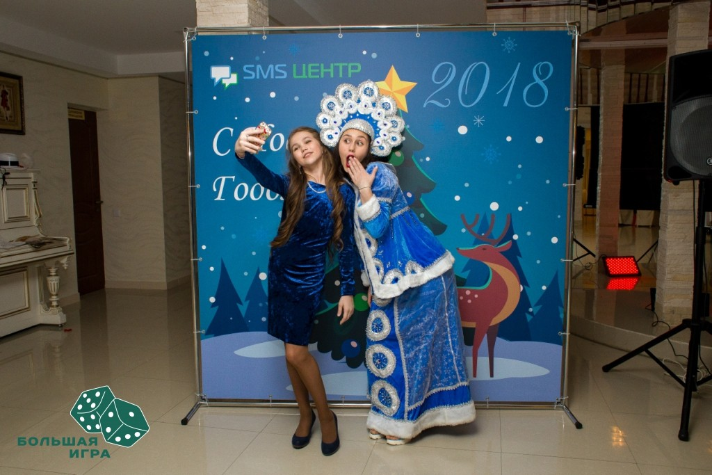 Новогодний квест Мориарти в резиденции Деда Мороза