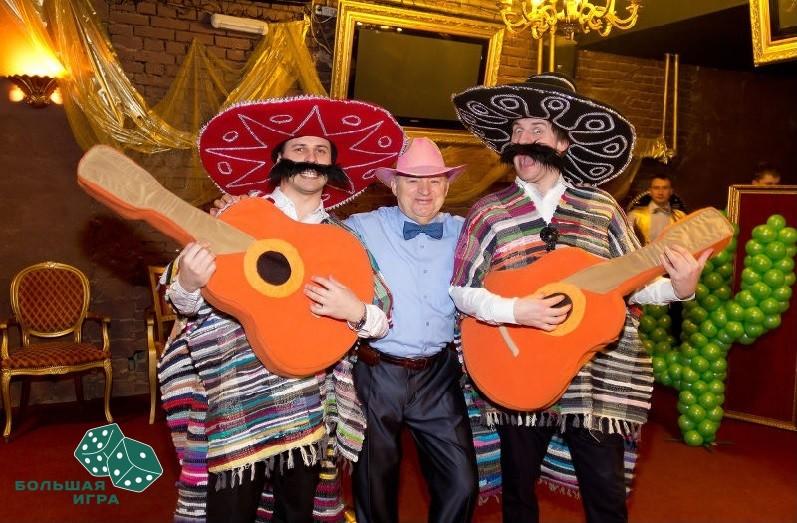 Мексиканская вечеринка