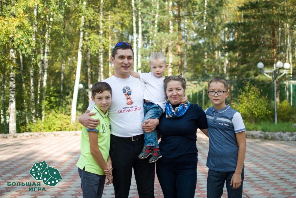 Family day для российско-австрийской компании