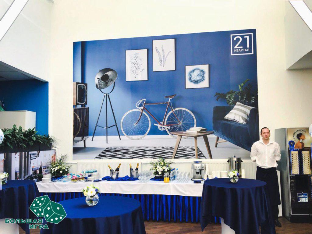 Организация выставок