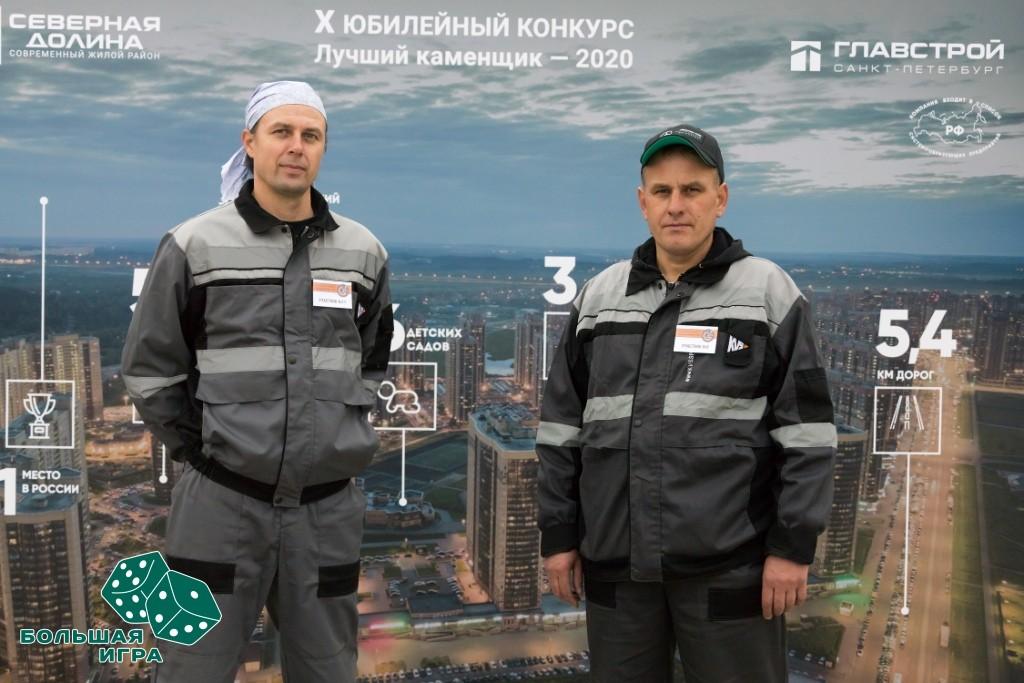 Конкурс каменщиков компании «ГЛАВСТРОЙ Санкт-Петербург»